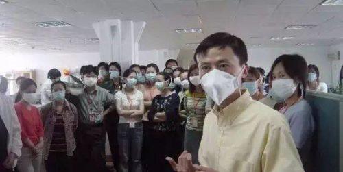 Alibaba y epidema SARS 2003